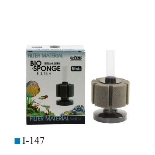 Ista szivacsszürő talpas mini - levegőztetőre köthető szivacsszűrő